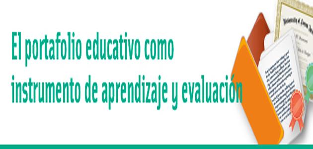 El portafolio educativo como instrumento de aprendizaje y evaluación