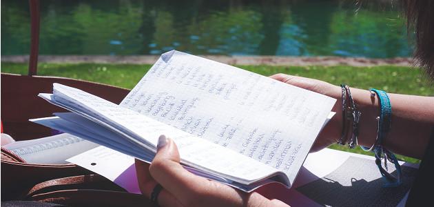 """Cursos de verano MECD-UIMP 2018: """"La competencia lectora a través de la evaluación"""""""